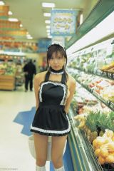 Pretty Japanese maid