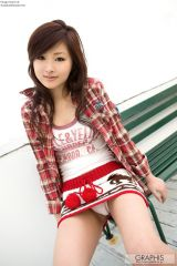 Suzuka Ishikawa - Red Plaid (Album in Comments) Si...