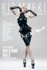 Masuimi Max cover girl